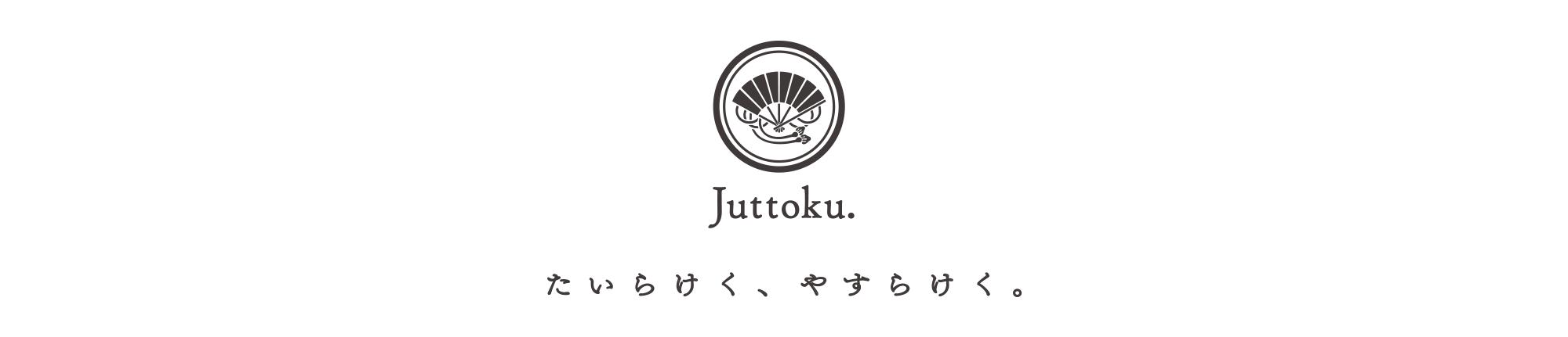 Juttoku. 見て美しく、香ることで心地よい、日本のあたらしいお香