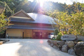 東府や Resort&Spa-Izu